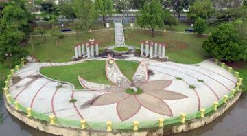 Taman Tasik Cempaka